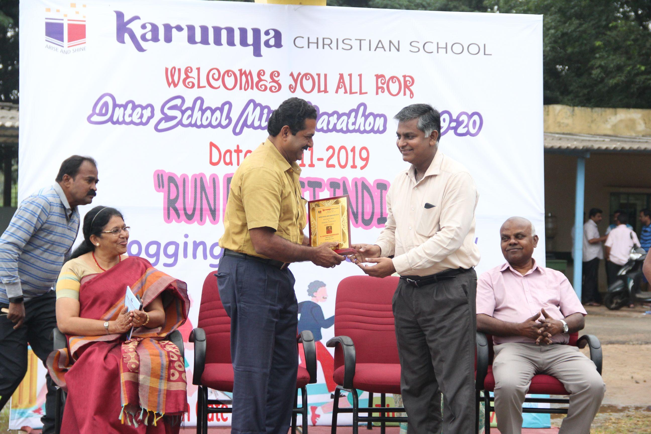 Inter School Mini Marathon - 2019